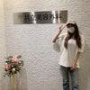 モデルの池田美優(みちょぱ)さんが遊びに来てくださいました!の画像