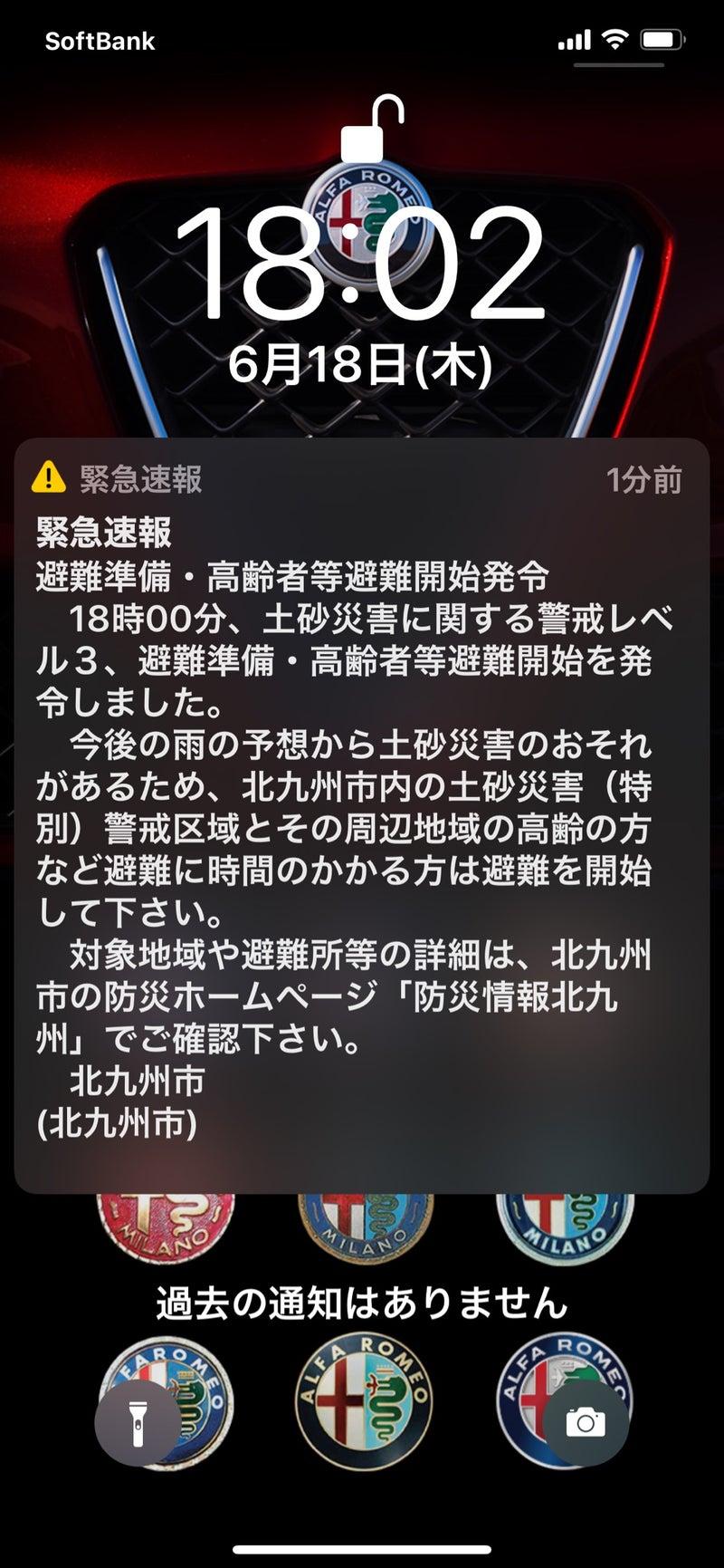 コロナ ウイルス 北九州 市 速報