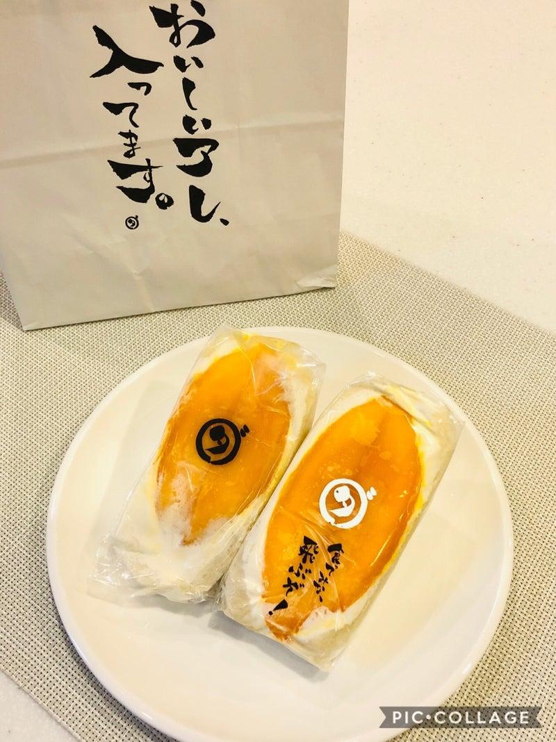 目黒 ダイワ 店 中