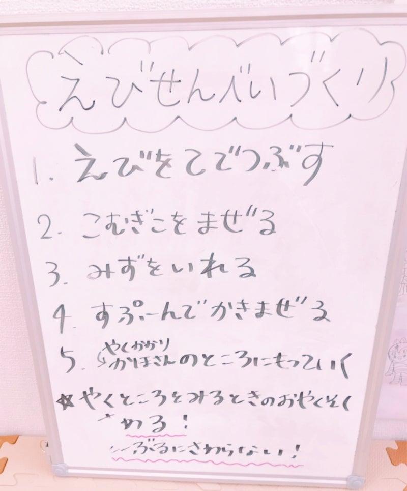o0895108014776656871 - 6/15(月)☆toiro南林間☆