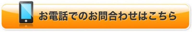 プラスワンFitイオン明石店