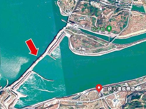 ダム 変形 三峡