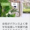 【zoom!2/26㈮,3/8㈪,18㈭&21㈰】Sun~未来を豊かにするお金との付き合い方編~の画像