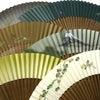 紳士用扇子2020・6種|ちょっと高級な京扇子、手描き、箔使い、短地|松、竹、富士山、蜻蛉、蕪(の画像