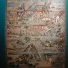 【京都府与謝郡伊根町】浦島伝説が残る 浦嶋神社(うらしまじんじゃ)の画像
