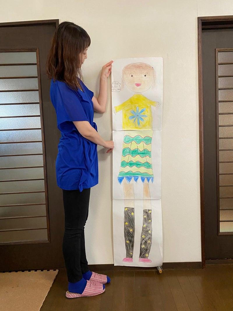 休講中に描いてくれていた陽子先生の等身大の絵