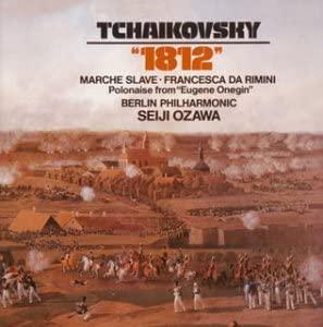 小澤:BPO/チャイコフスキー:序曲《1812年》ほか | アナログ生活の愉楽