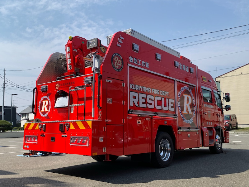 南空知消防組合