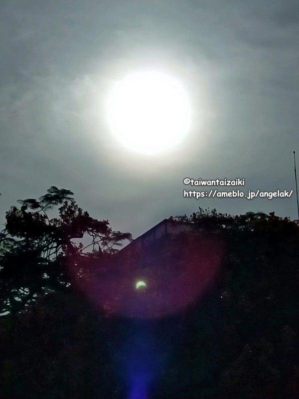 台湾で金環日食!6月21日