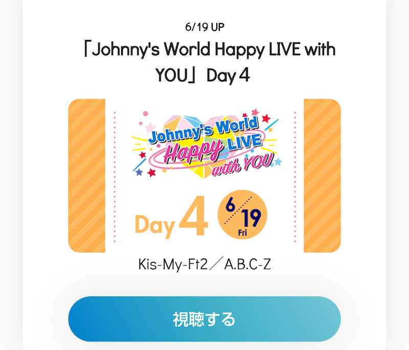 「Johnny's World Happy LIVE with YOU」Day 4
