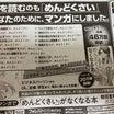 今日(6/22)の夜8時にエッセンスゼロ・ライブ配信スタート!