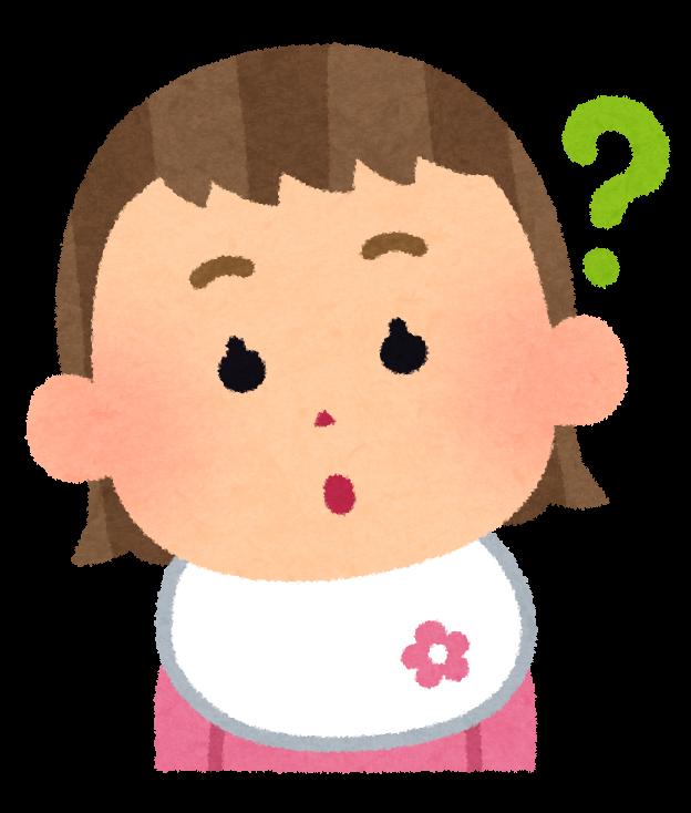 首 を 振る 赤ちゃん 赤ちゃんが首振りをする6の理由と心理