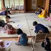 西日本豪雨チャリティーセッション@普門寺 開催しましたの画像