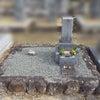 今回は、既設墓石を残しつつ、新規墓石(代々墓)を建てさせて頂きました!の画像