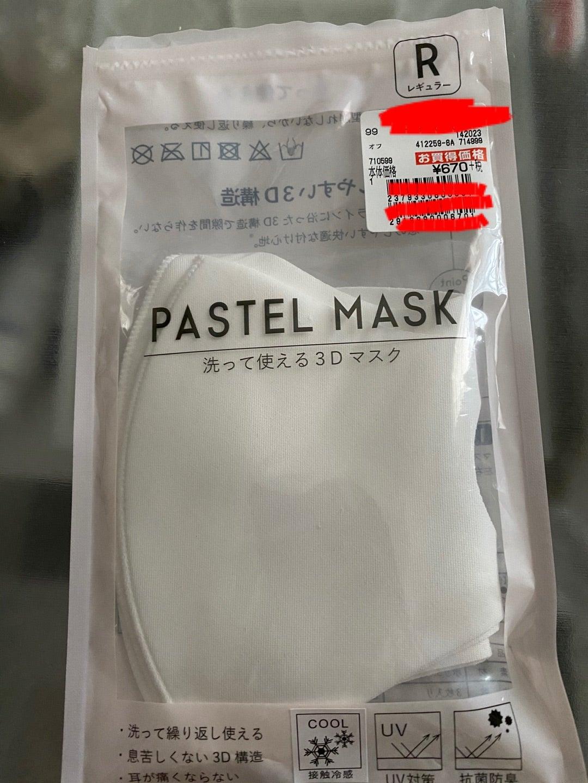 マスク クール パステル