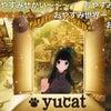 【記録】yucat 3Dモデル 初号機 起動テスト CASE.1の画像