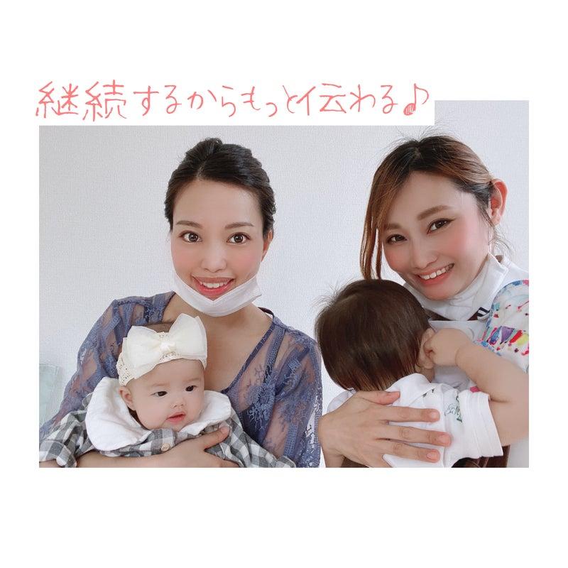 小金井市 ファーストサイン