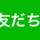 【アルバイト大募集】の記事より