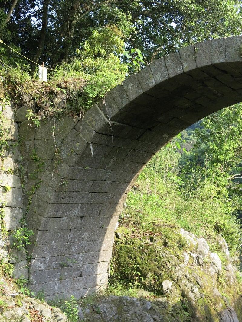石橋/筏場眼鏡橋(大分県日田市)   たかしのコーヒーブレイク