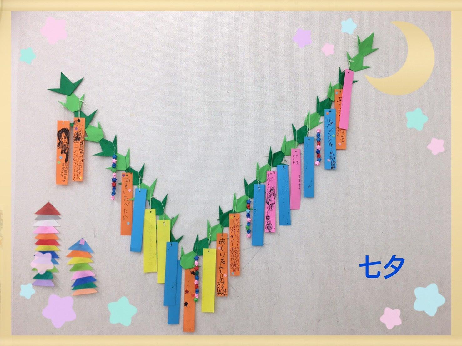 八ヶ崎教室です(●´ω`●)