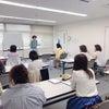第4回 キクちゃんとバービーの白魔術☆6月21日開催 !!(お客様の声)の画像