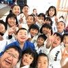 令和2年 柔道教室3歳から中学生 募集中。豊川市 豊橋市  岡崎市 蒲郡市 豊橋の画像
