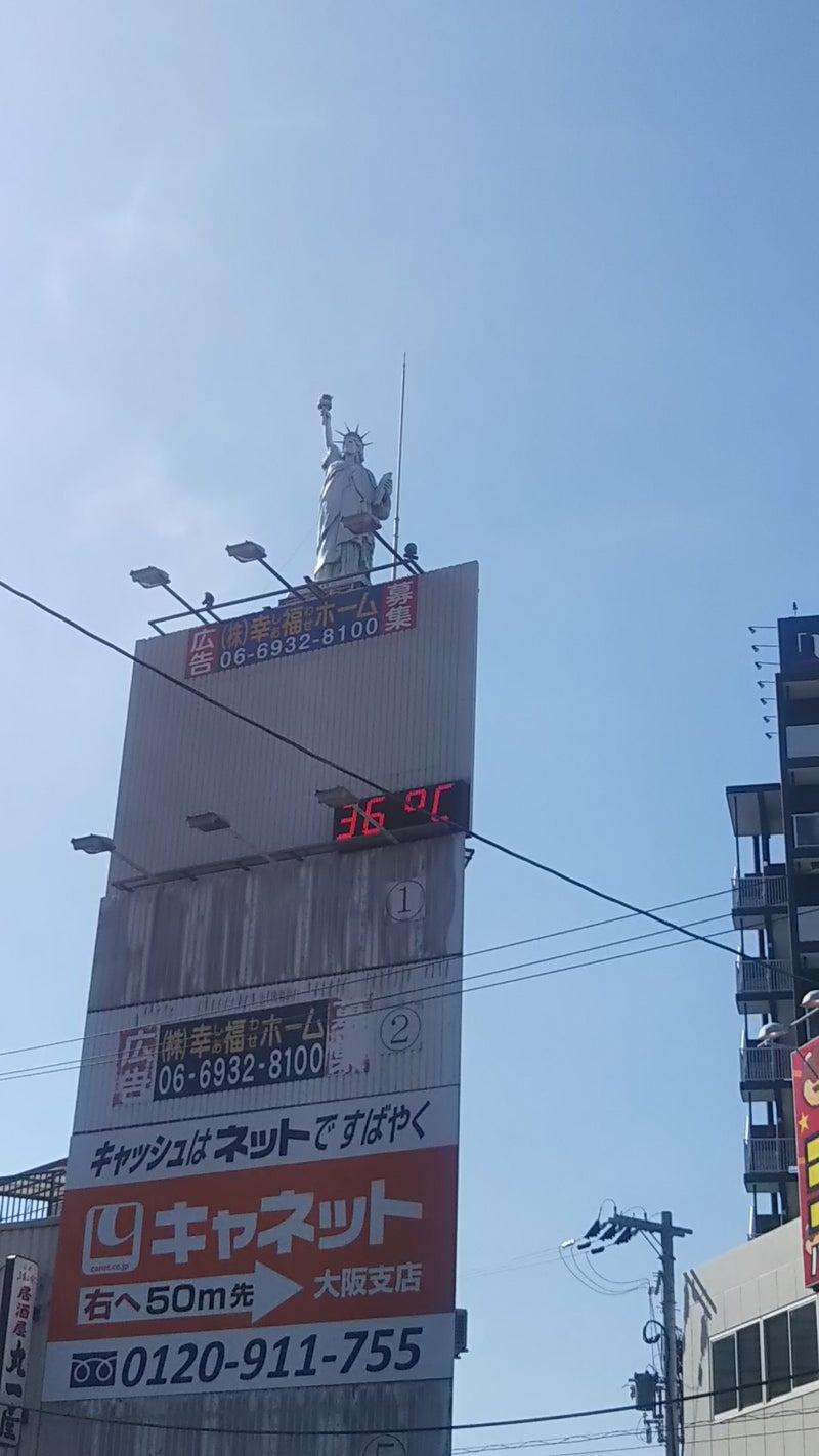 京橋の温度計