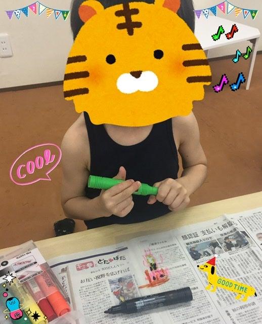 o0518064014779123447 - ♫6月24日(水)toiro新吉田♫