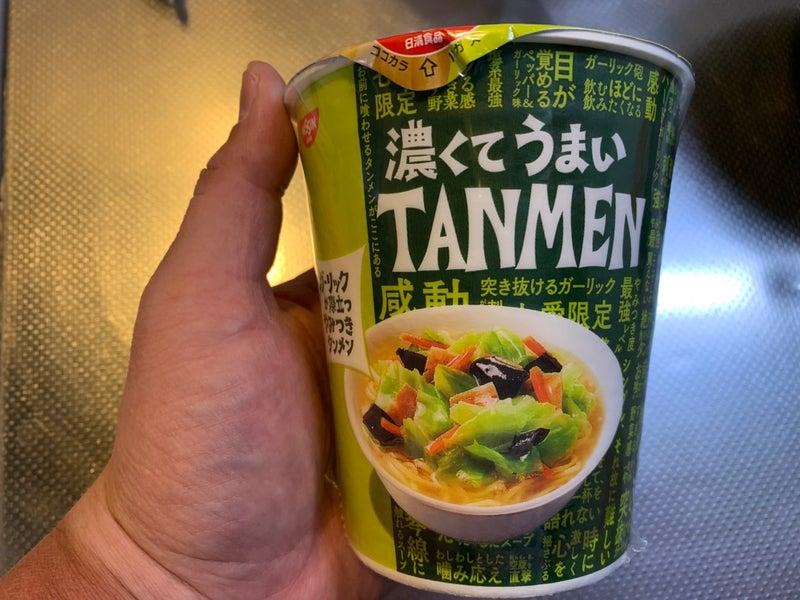 濃く て うまい タンメン