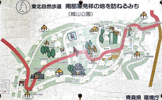 三戸城【3】