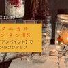 【募集】7/16(木)開催!ペイント×ボタニカルランタンWSの画像