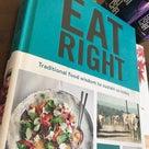 ロンドン発『EAT RIGHT』の本づくりをお手伝いさせていただいたおかげで、世界の発酵食...の記事より