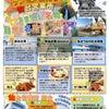 Good Job通信 vol.100 泉海ケンミンSHOW&仙台営業所✨の画像