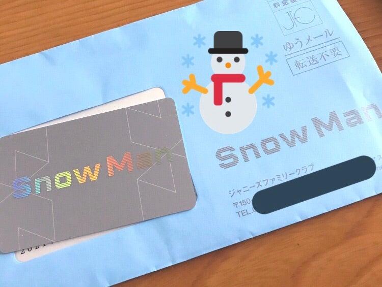 ファン 証 snowman クラブ 会員
