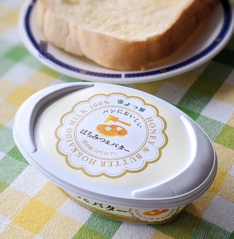 はちみつ バター よつ葉