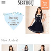 『Secret Honey♡Summer Collection♪*゚』牧野真莉愛の画像