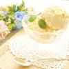 【レシピ公開】砂糖不使用!基本のバニラアイスの画像