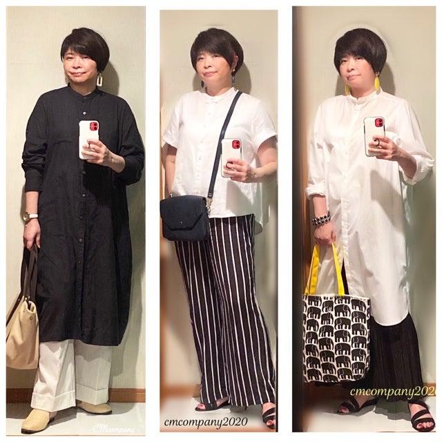 50代ファッション