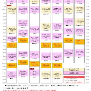 ★7月スタジオスケジュール★の画像