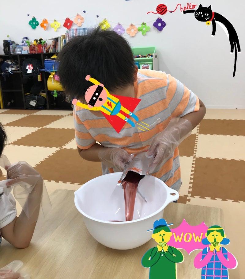 o1126128014780136886 - 6/25(木)☆toiro日野☆