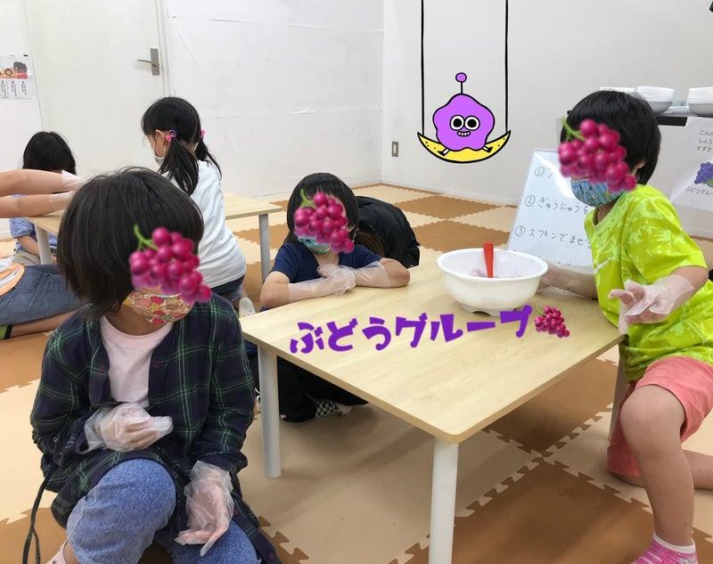 o1280101214780140330 - 6/25(木)☆toiro日野☆