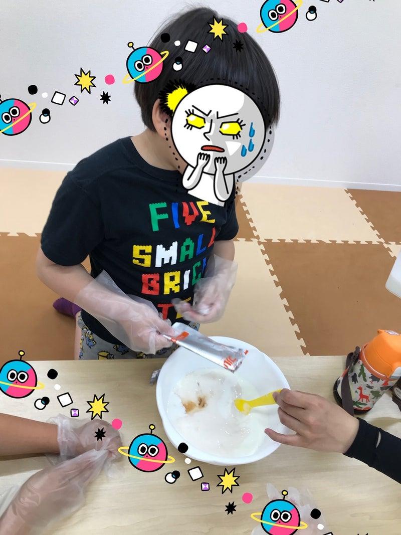 o0960128014780136906 - 6/25(木)☆toiro日野☆