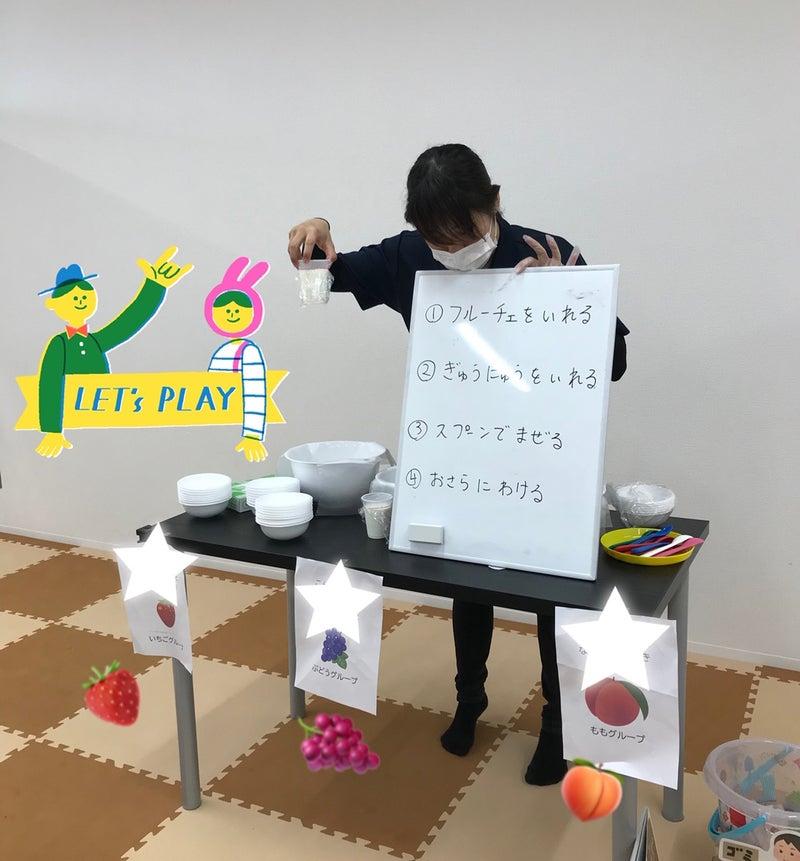 o1190128014780136932 - 6/25(木)☆toiro日野☆