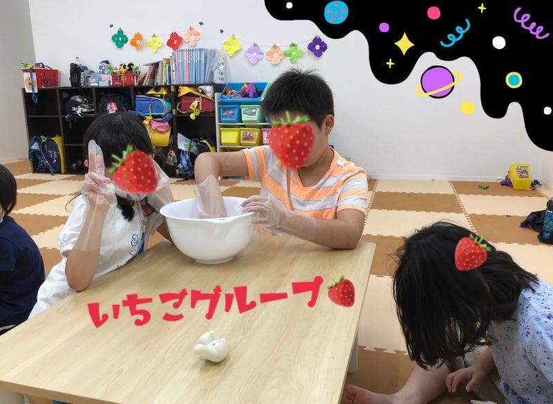 o1280093414780140348 - 6/25(木)☆toiro日野☆