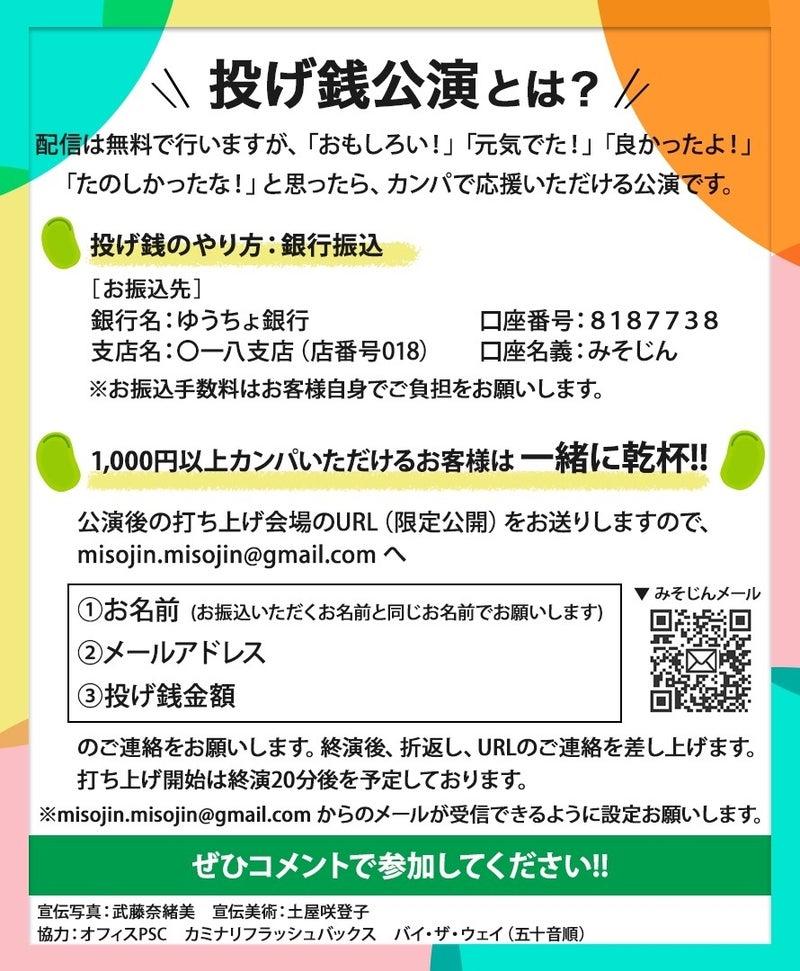 ゆうちょ銀行 018店 どこ