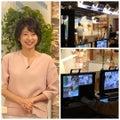 テレビ・ラジオ事務所オフィスKR.代表斉藤 リカの・・・がんばれ!ブログ!