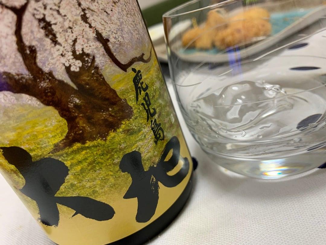 大地 焼き芋 焼酎 鹿児島