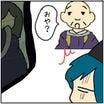 源氏物語イラスト訳【若紫135-1】僧都おはしぬれば