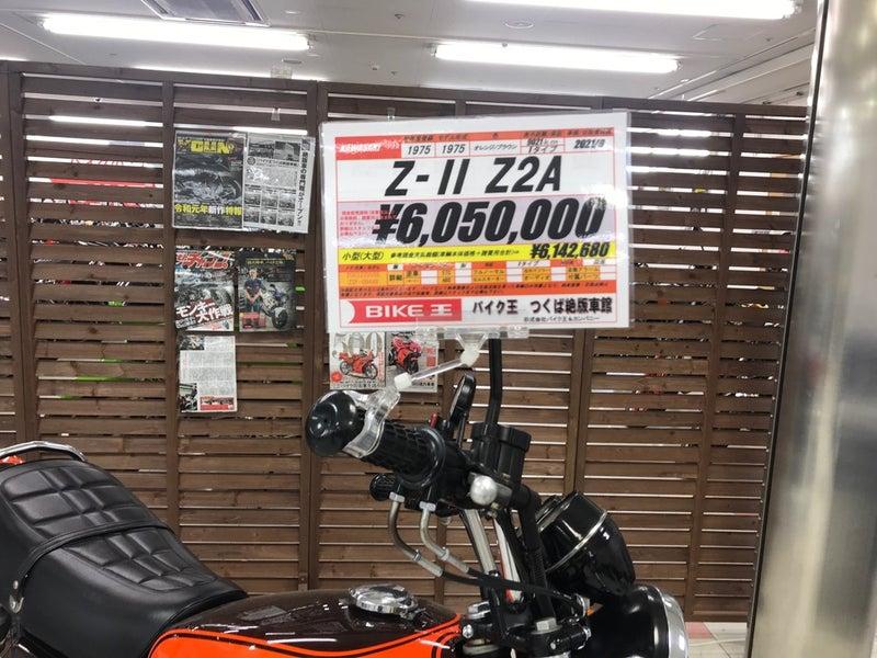 車 つくば 館 絶版 RGV250 (ガンマ)/スズキ