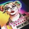 Blu-ray&DVD「ハーレイ・クインの華麗なる覚醒」アクセルワン東條加那子・森川智之の画像